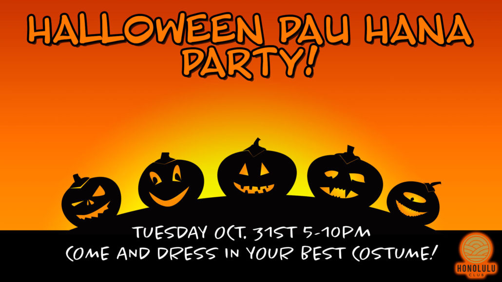 Honolulu Club Halloween Party invitation